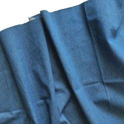 Где в курске можно купить ткань краситель ткани купить воронеж